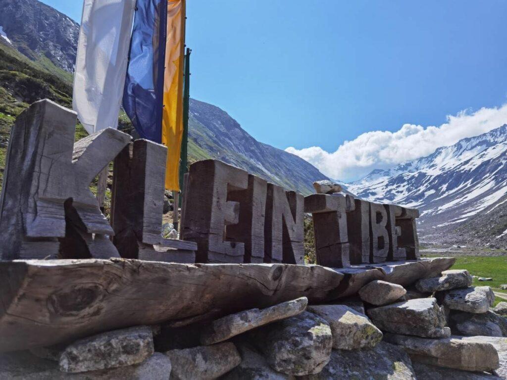 Vom Zillertal Stausee Zillergrund nach Klein Tibet